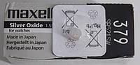 Батарейка для часов MAXELL 379 SR521    Япония