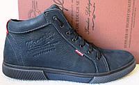 Мужские зимние кеды ботинки в стиле Wrangler натуральная кожа в спорт стиле обувь сапоги Вранглер синего цвета