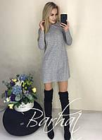 Платье ангора софт с люрексом, фото 1