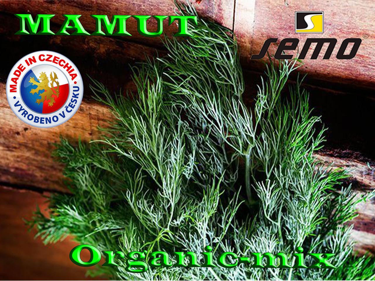 Семена, Укроп Мамут / Mamut (темно-зеленый), 500 грамм фермерский проф. пакет, SEMO (Чехия)