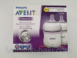 Детская бутылочка для кормления новорожденных Avent Natural, 2*125 ml (0+)