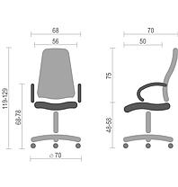 Кресло Валенсия Хром Soft комбинированная кожа люкс Бежевая (АКЛАС-ТМ), фото 2
