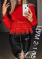 Осень 2018! Модная, женская, кашемировая кофточка с оригинальным декором из пёрышек и камней РАЗНЫЕ ЦВЕТА