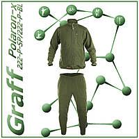 Фірмовий флісовий костюм GRAFF (Графф) 222-P-BL / SP