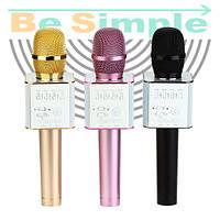 Караоке микрофон Q9 (беспроводной)