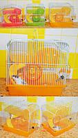 Клетка для мелких грызунов, укомплектованная клетка для хомяка, бурундука, крысы, песчанки,тушканчика и др №10