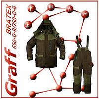 Зимний охотничий костюм Graff 650-O-B / 750-OB
