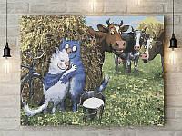 """Картина по номерам """"Молочное раздолье"""" 40х50 см"""