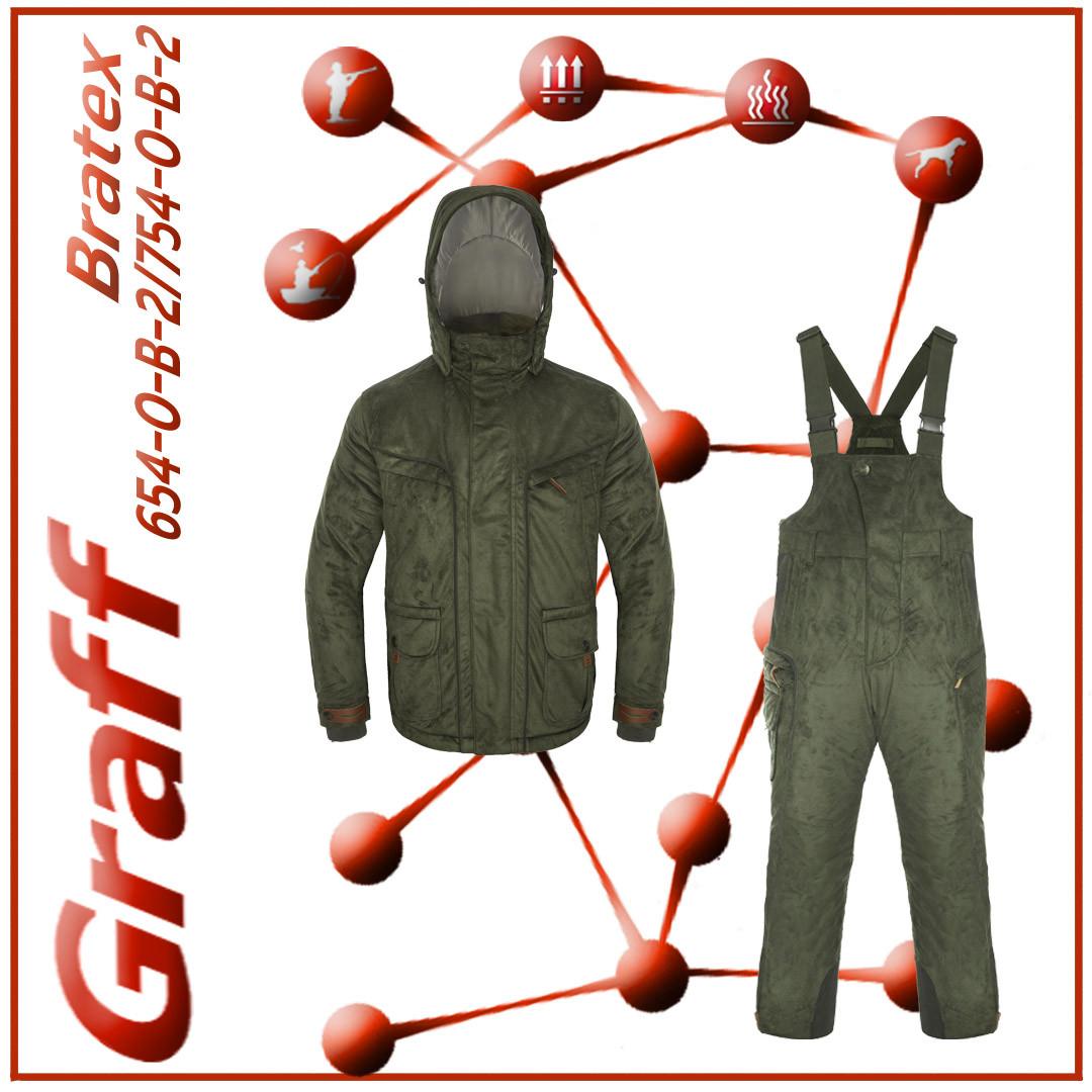 Костюм  для охоты Graff 654-O-B-2 / 754-O-B-2 (до - 15 °С)
