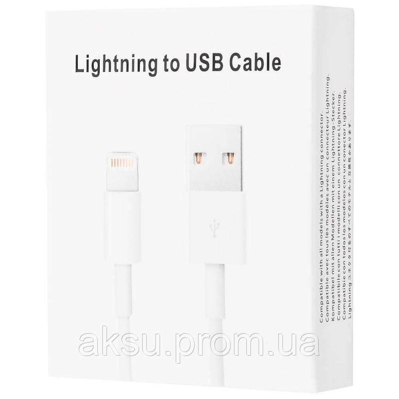 Кабель для iPhone 5/5s/se/6/6s/7/8/Plus/X USB iPhone 5/5s/SE A quality (0.3m)
