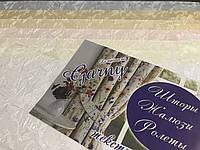 "Рулонные шторы ,ткань ""Флоренция"""
