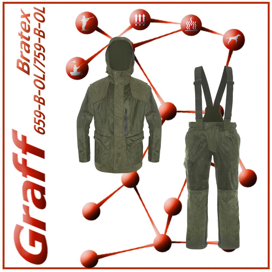 Костюм для охоты Graff фирменный 659-B-OL / 759-B-OL