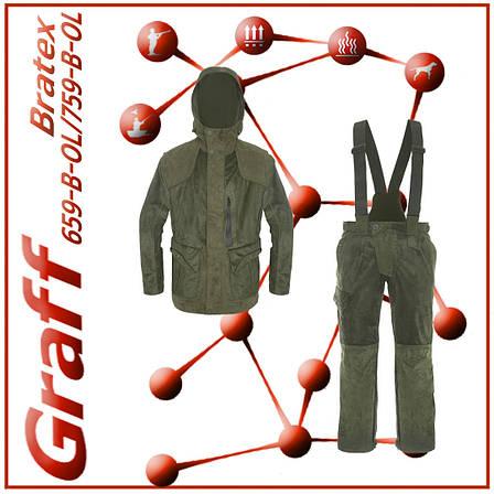 Костюм для охоты Graff фирменный 659-B-OL / 759-B-OL, фото 2