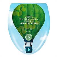 Тканевая маска для лица «Дзен для кожи» Avon, Эйвон, 23319