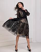 Платье кружево  от Турецкого производителя LILIUM