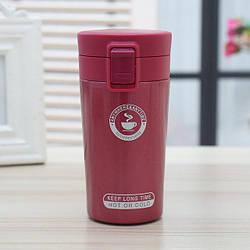 Термокружка Coffe style 360 ml с сеточкой