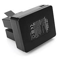 BC-SJ4000C зарядное устройство для двух аккумуляторов