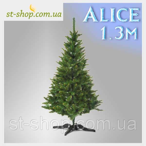 Ель искусственная Элис 1,3 метра