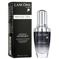 Активатор молодости Lancome Genifique Youth Activating Concentrate  (Копия)