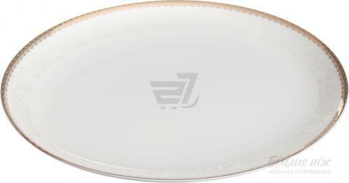 Блюдо овальное Magic 35 см Fiora