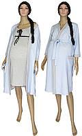 NEW! Двухпредметные наборы в роддом, для беременных и кормящих мам - серия Amarant Soft Light Blue ТМ УКРТРИКОТАЖ!
