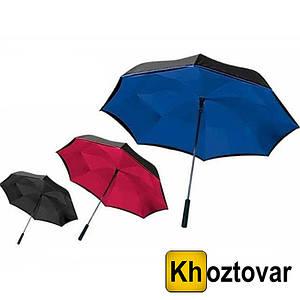 Компактный зонт Wonder Dry Umbrella