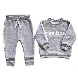 Костюм Mini Boss Andriana Kids для мальчика от 1 до 4 лет