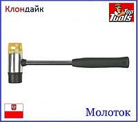 Молоток 02A330