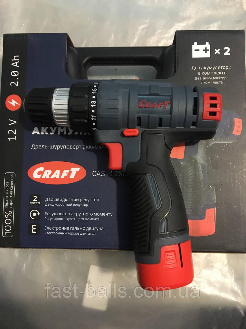 Аккумуляторный Шуруповерт Craft CAS-12SL 2.0А