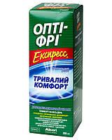 Раствор для линз OPTI-FREE EXPRESS 60 мл