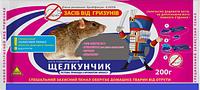 Щелкунчик пенал (колбаски) масляно-арахисовый привлекатель феромон мумификатор, упаковка 200 г