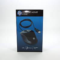 Мышь HP X1500 USB black (H4K66AA) EAN/UPC: 887111464897
