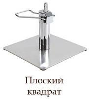 База для крісла квадрат (плоский)