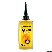 Масло гидравлическое Hidraolicoil HLP10 Hanseline, 50 мл