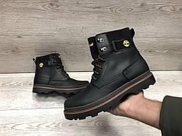 Мужские кожаные зимние ботинкиLand