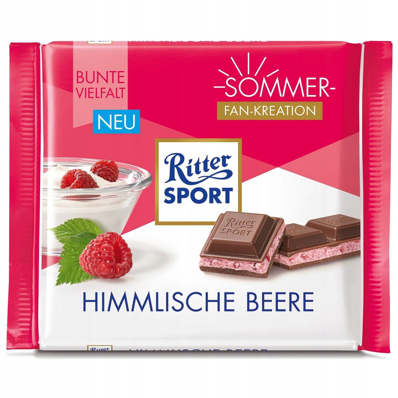 Шоколад Ritter Sport Himmlische Beere (Риттер Спорт малина и йогурт), 100 г