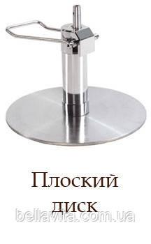 База для кресла диск (плоский)