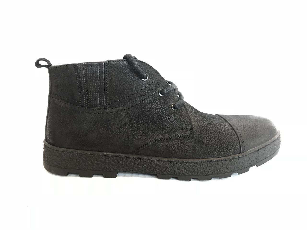 Зимові мужсике черевики KADAR 3601-625