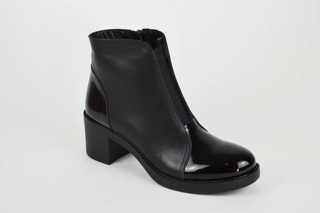 Ботинки зимние Guero 2515, фото 2