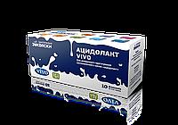 Закваска бактериальная АЦИДОЛАКТ VIVO Акция 10 шт