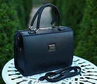 """Женская сумка, качественная """"FASHION"""",  стильная, 059249"""