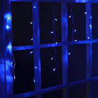 Светодиодная гирлянда Штора Занавес 3.5х1.5 м 500 Led синяя