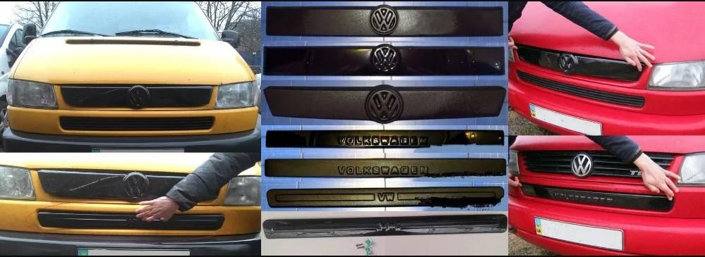 """Зимняя накладка VW T4 1994-1999 Глянец Бампер """"FLY"""""""