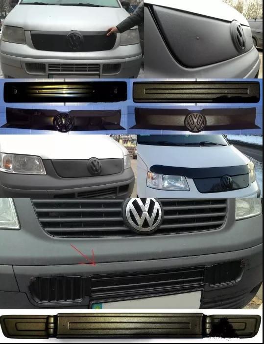 """Зимняя накладка VW T5 2003-2009 глянец Бампер короткая на средину """"FLY"""""""