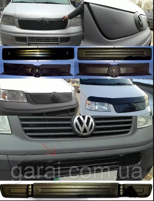 "Зимняя накладка на VW T5 2003-2009 Решетка ""FLY"" Глянец (шт.)"
