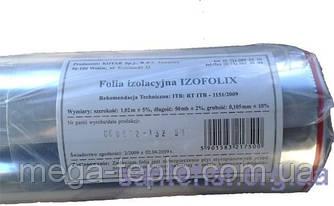 Фольга для тёплого пола Izofolix (50м) Kotar
