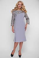 Нежное  платье Аннэт  жемчуг, фото 1
