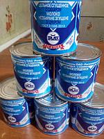 Беларрусская  сгущённое молоко 8,5%  380 грамм