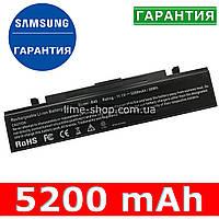 Аккумулятор батарея для ноутбука SAMSUNG E257