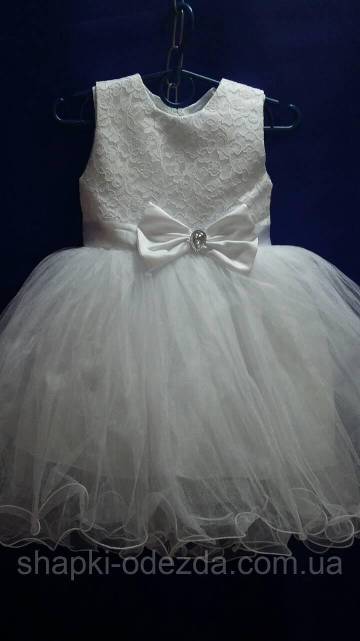 Платье нарядное бальное детское 2-3 года белое